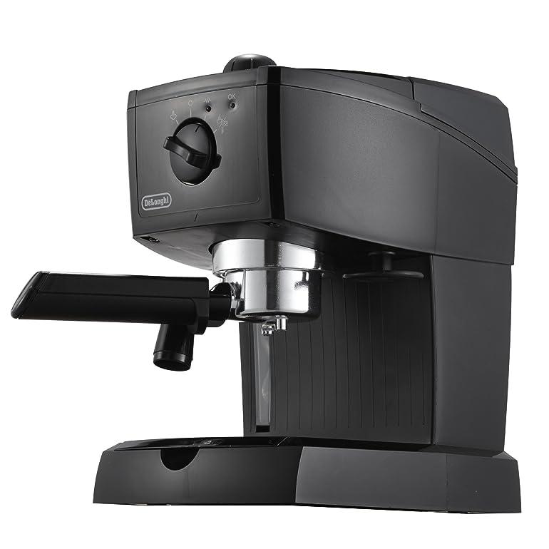 Delonghi EC145 1 Litre 1100 Watt Pump Espresso Coffee Machine ...