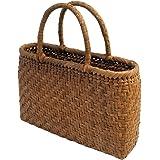 かごや 山葡萄 かごバッグ やまぶどう 籠バッグ 網代編み 山ぶどう籠 (横長/削) 4057