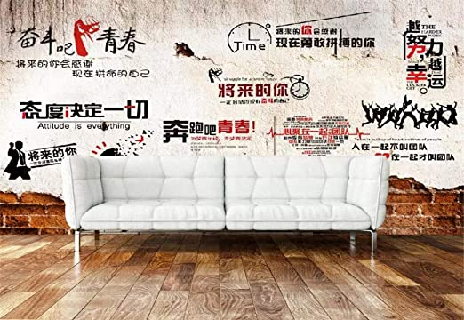 Papel Pintado 3d Murales Pared Lucha Motivacional Lema Retro