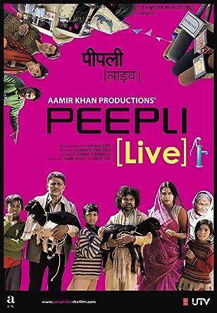 Amazon Com Peepli Live Blu Ray Aamir Khan Productions