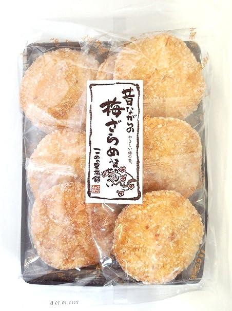 Sato Honpo curva de ciruela secundarios Arroz cracker de siete bolsas de arroz X5