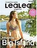 LeaLea 2019 AUTUMN (メディアハウスムック)