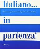 イタリア語のスタート 文法と練習(解答なし)