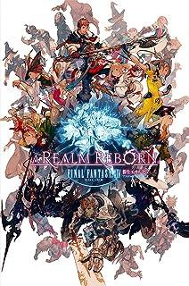 Amazon.com: PremiumPrintsG - Ninja Gaiden Sigma Rachel PS3 ...