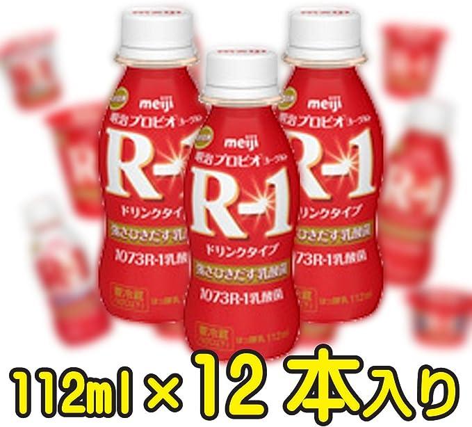 飲む ヨーグルト R1 R1ヨーグルトの効能・効果を信じて毎日飲み続けた結果www