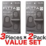 Pitta mask GRAY 3 sheets (set of 2)
