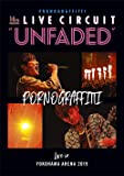 """16th ライヴサーキット""""UNFADED""""Live in YOKOHAMA ARENA 2019 [Blu-ray]"""