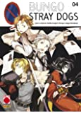 Bungo Stray Dogs 4