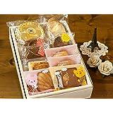 季節の ギフト セット (彩り豊かな、四季の 菓子 詰め合わせ) (小サイズ)