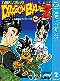 ドラゴンボールZ アニメコミックス あの世一武道会編 巻二 (ジャンプコミックスDIGITAL)