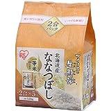 【精米】生鮮米 白米 北海道産 ななつぼし 1.5kg 平成30年産