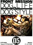 Front Mission - Dog Life and Dog Style Vol.5