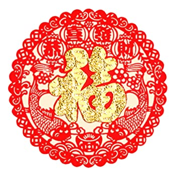 Amazon traditional chinese spring festival decorative paper cut traditional chinese spring festival decorative paper cut with chinese character window stickers wall stickers wedding junglespirit Gallery