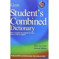 Gem Students Combined English-Urdu Dictionary