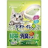 ユニチャーム 1週間消臭・抗菌デオトイレ 取替え専用 飛散らない緑茶・消臭サンド 2L
