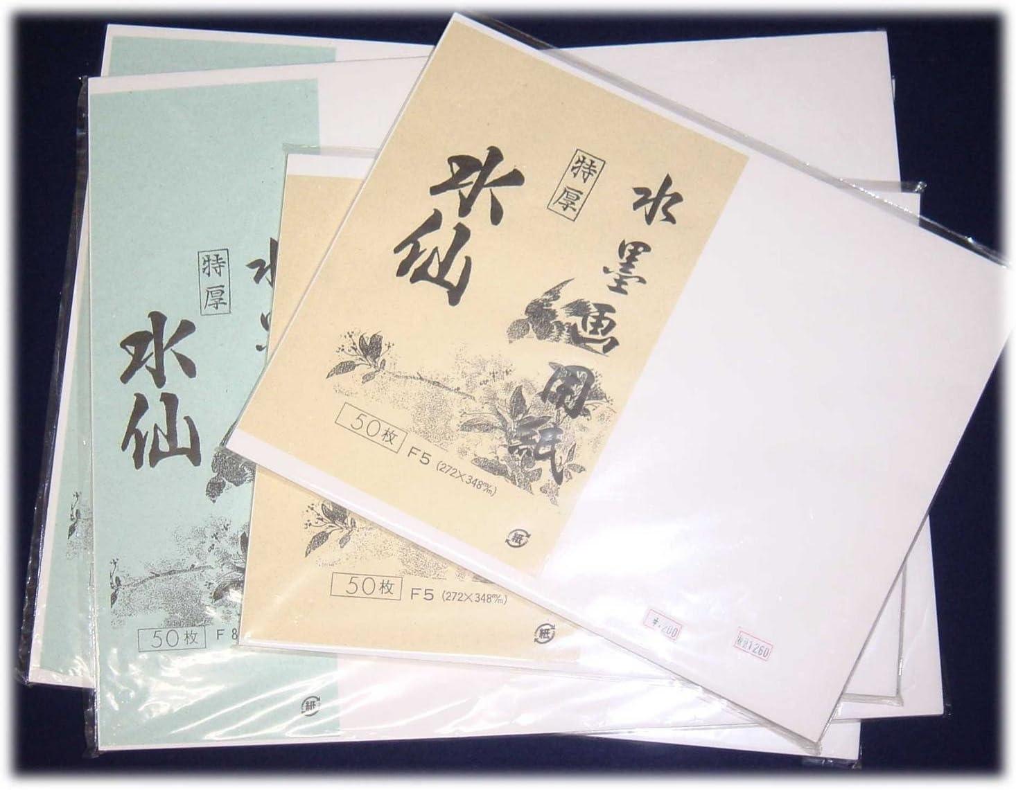 水墨画用紙 【水仙】 二層紙 F10判