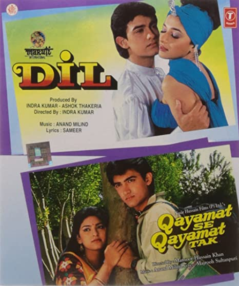 Hindi Film Qayamat Songs Free Download