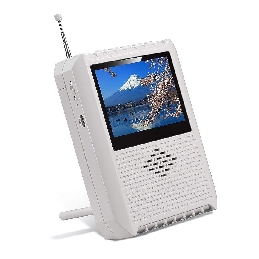 簡略化する途方もないと遊ぶパナソニック 15V型 液晶 テレビ プライベート?ビエラ UN-15T8-W 2018年モデル