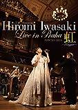 Hiromi Iwasaki Live in PRAHA 虹~Singer~ [DVD]