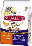 サイエンスダイエット 避妊・去勢猫用 避妊・去勢後-6歳 チキン 2.8kg [キャットフード]