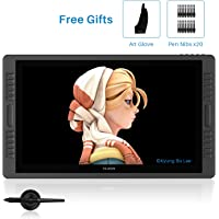 Huion Kamvas Pro 22 21.5 Inch Upgraded Battery-Free Pen Display Graphics Drawing Tablet 8192 Levels -GT-221 Pro V2