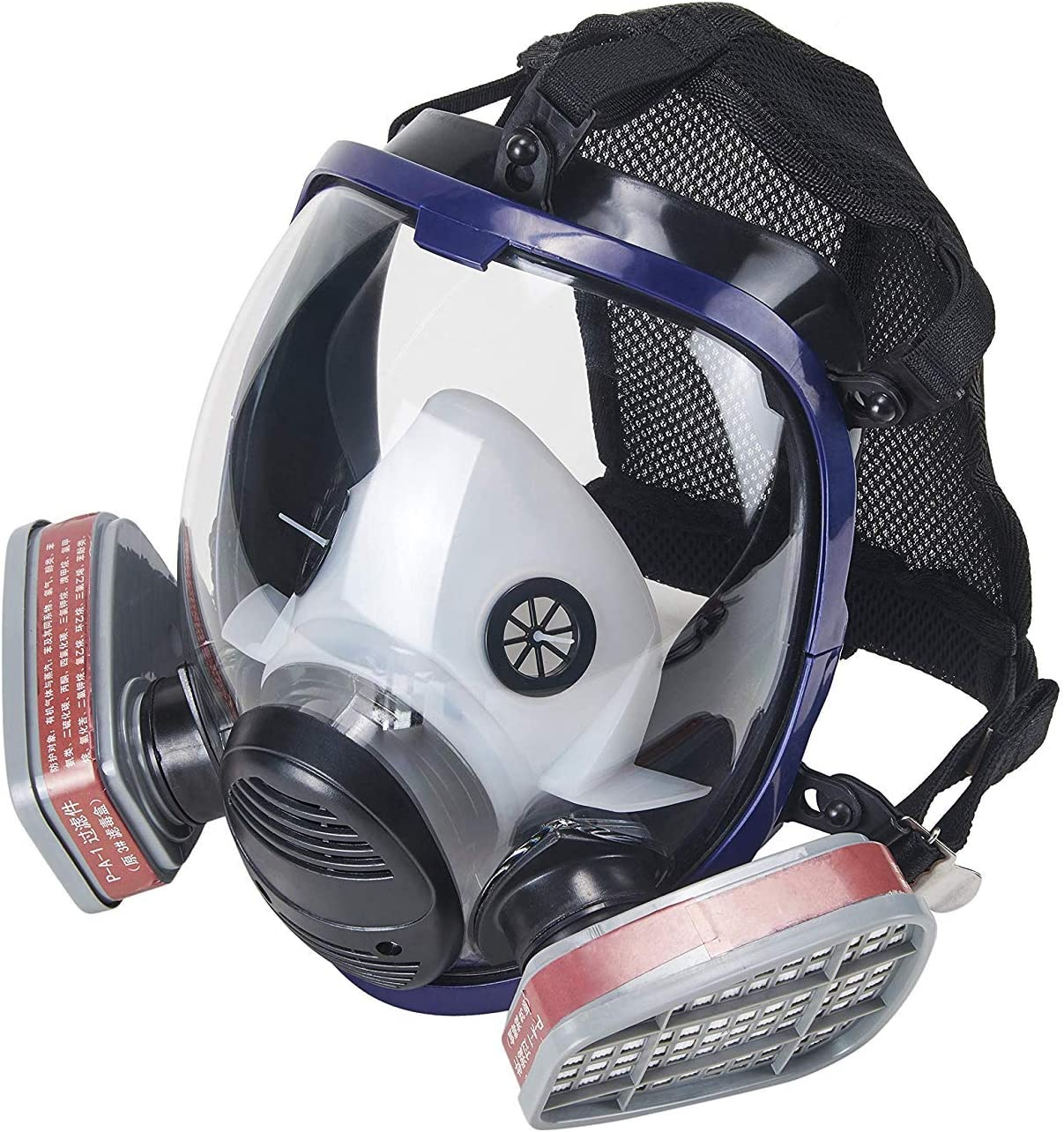 Future Shield Full Face Safety Respirator Mask With Filters En Safety Certified 600 Full Face Respirator Mask With Filter Cartridge Amazon Co Uk Diy Tools