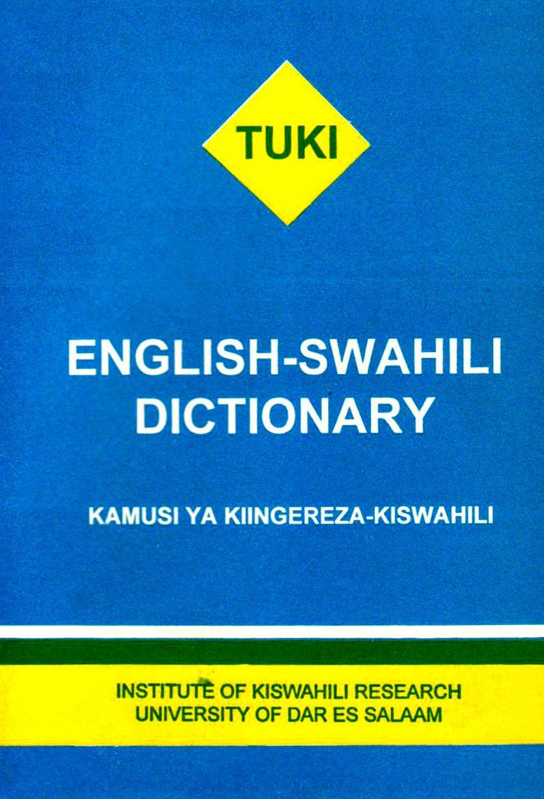english swahili dictionary kamusi ya kiingereza kiswahili