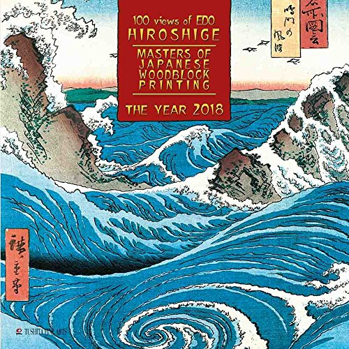 Hiroshige Japanese Woodblock Painting 2018 Wall Calendar