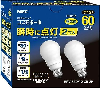 Amazon Nec 電球形蛍光ランプ A形 コスモボール 昼光色 60w相当タイプ 口金e26 2個パック Efa15ed 12 C5 2p Nec 電球形蛍光灯 通販