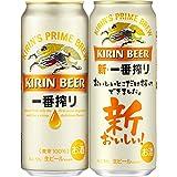 【2019年リニューアル】新・キリン 一番搾り [ 500ml×24本 ]