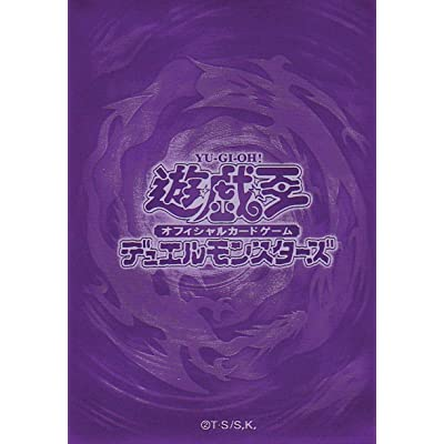 (100) Yu-Gi-Oh Standard Small Size Card Sleeves Polymerization Design 100ct: Toys & Games