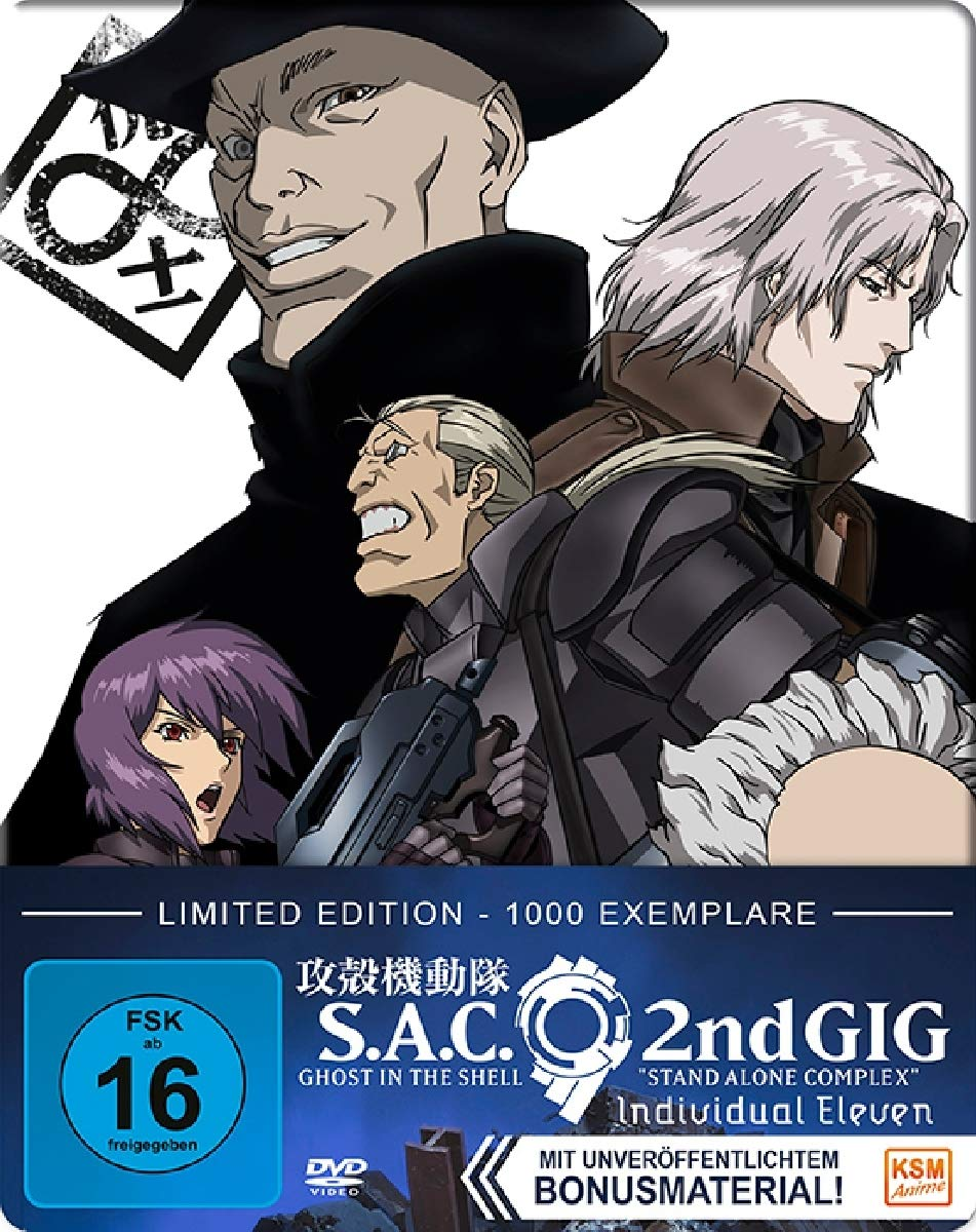 Ghost in the Shell: Stand Alone Complex 2nd GIG - Individual Eleven Alemania DVD: Amazon.es: Kenji Kamiyama: Cine y Series TV