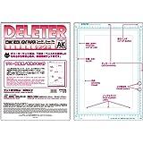 Deleter Comic Book Paper Premium Kent Paper Type AK B4/135kg with Scale