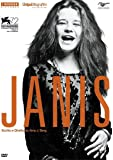 Janis (DVD)