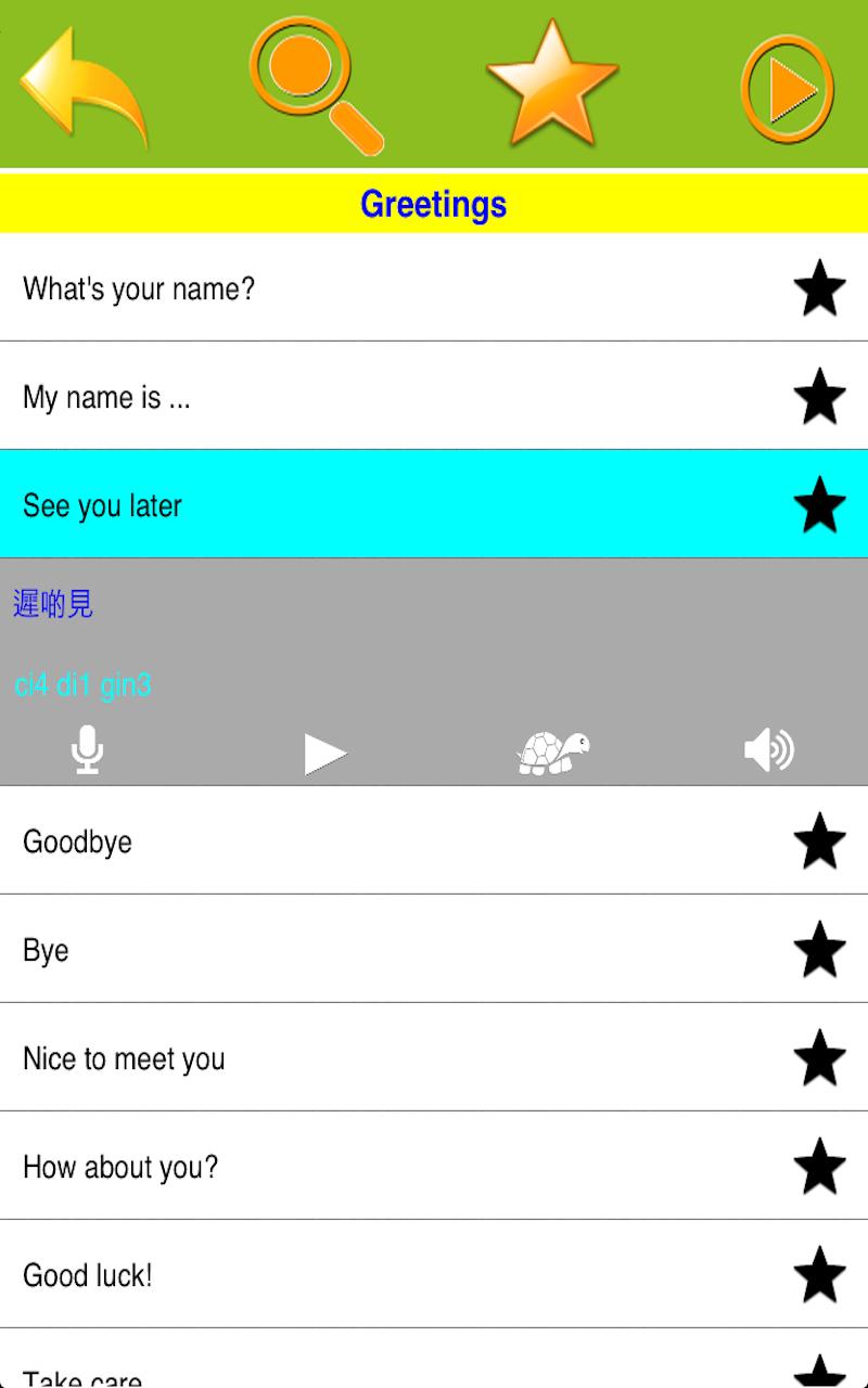 how to speak cantonese for beginners