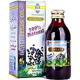 Hemani Black Seed Oil, 125ml, 100% Natural, Habbat ul Sauda, Habbat ul Baraka, Kalonji, Kalwanji, Authorised Hemani Distributor