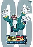 タイムボカン24 6 [DVD]
