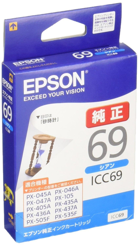 786b4b0069 Amazon | EPSON 純正インクカートリッジ ICM69 マゼンタ | エプソン | インクカートリッジ 通販