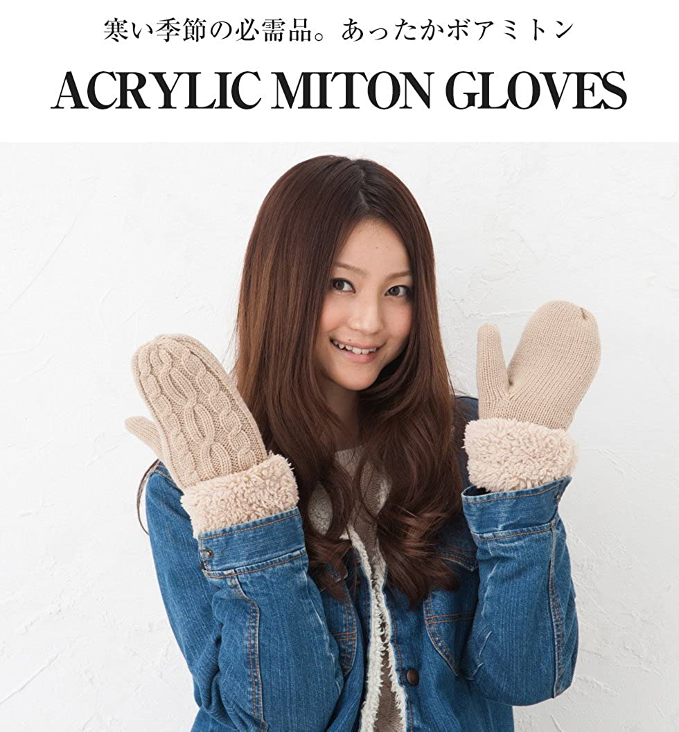 Knitted Mittens Gloves Inner Boa For 5 Finger Knit Japan Import by GlovesDEPO