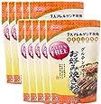 国産 グルテンフリー お好み焼き粉 2kg( 200g × 10袋 ) セット 九州産 玄米粉 使用