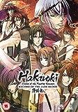 Hakuoki: Series 2 Collection [DVD]