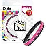 Kenko レンズフィルター Gloss Color Frame Filter 46mm ピンク レンズ保護用 246566