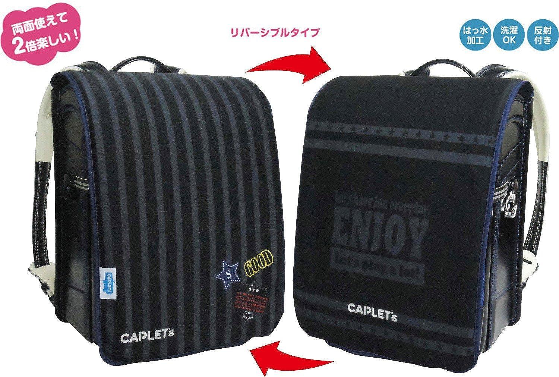 Air Bag Cover Lang Lang Cap Reversible Enjoy RD-037