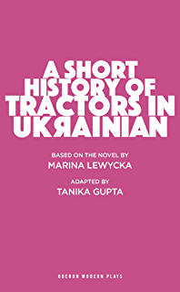 Strawberry fields kindle edition by marina lewycka literature a short history of tractors in ukrainian oberon modern plays fandeluxe Gallery