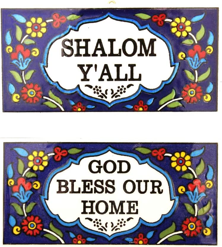 The Jerusalem Gift Shop- Shalom y'all, God Bless our Home- Art Kit -Wall Hanging, Door Sign Home ornament