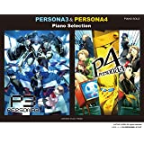 ピアノソロ ペルソナ3 & ペルソナ4 ピアノ・セレクション (PIANO SOLO)
