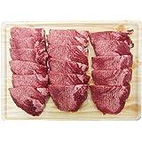 【肉のひぐち】厚切り 牛タン 芯 タン 芯 200g