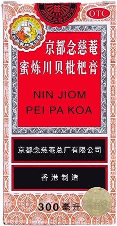 Amazon.com: Nin Jiom Pei Pa Koa Sore Throat Cough Syrup 100 ...