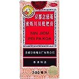 Nin Jiom Pei Pa Koa Sore Throat Cough Syrup 100 % Natural Herbal Honey Loquat Flavored Helped To Clear Up Laryngitis and Soothe A Sore Throat (10 Fl. Oz. - 300 Ml) (300ML)