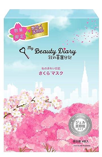 Amazon com : My Beauty Diary Japanese Yoshino Sakura Mask